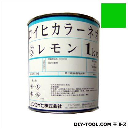 ロイヒカラーネオ 油性蛍光塗料 グリーン 1kg 2000B6