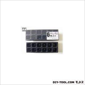 育苗ポットミニ12穴 黒 W296×D111×H45(mm)(穴サイズ:W41×D41×H45) SS-POT41 6 枚