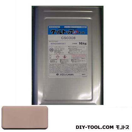 クールトップSiスーパー太陽熱反射塗料  16kg CS2758