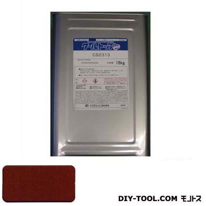 クールトップSi太陽熱反射塗料  16kg CS2323