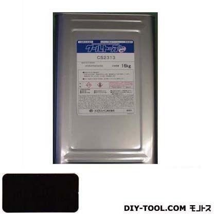 クールトップSi 太陽熱反射塗料  16kg CS2371