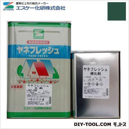 ヤネフレッシュ(艶有り)高耐久性屋根用塗料 フォレストグリーン 16kgセット RC-142