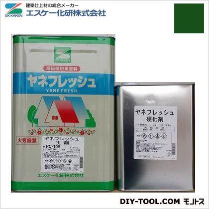 ヤネフレッシュ(艶有り) 高耐久性屋根用塗料 ディープグリーン 16kgセット RC-114