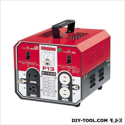 電圧変換器  長さx幅x高さmm:260x230x248 F13