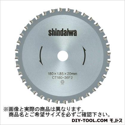 新ダイワ 防塵カッター用刃物  外径x厚x内径mm:180x1.85x20 CT18-FT