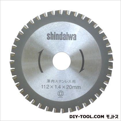 新ダイワ 防塵カッター用刃物  外径x厚x内径mm:112x1.4x20 CT110-SUS