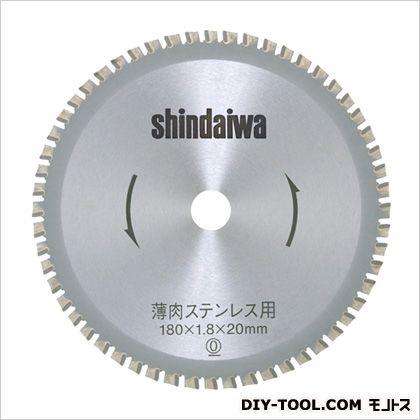 新ダイワ 防塵カッター用刃物  外径x厚x内径mm:180x1.8x20 CT180-SUS
