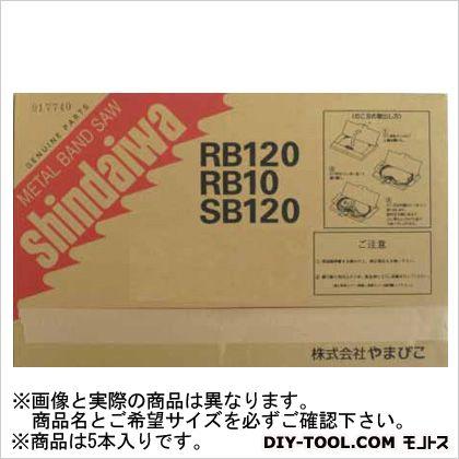 バンドソー用ソーブレード SB120BM-14 0.65tx13Wx1260L (18513-14003) 5本