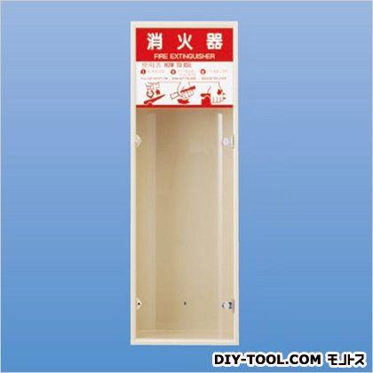 消火器収納ボックス(全埋込型)  870×295×185 SK-FEB-1D