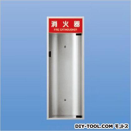 消火器収納ボックス(全埋込型)  740×270×165 SK-FEB-51D