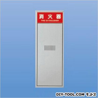 消火器収納ボックス(全埋込型) 740×270×165 (SK-FEB-51P)