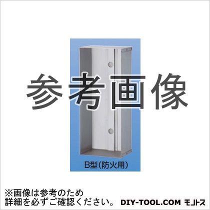 防火用消火器収納ボックス下地金物 (D型(防火用))