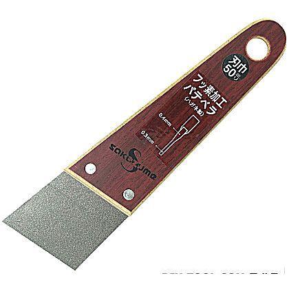 フッ素加工パテベラ  0.4mm厚×50mm幅 SE-1