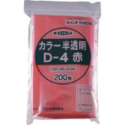 セイニチ 「ユニパック」 D-4 赤 120×85×0.04 200枚入 D4CR 1袋   D4CR 1 袋