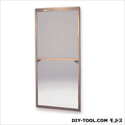 フリーサイズ網戸 H85.5~88.8×W87.5~89.5用 ブロンズ  30-120