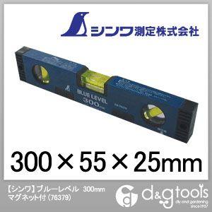 ブルーレベルマグネット付 水平器  300mm 76379