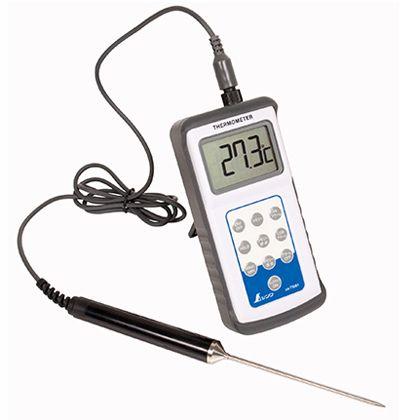 デジタル温度計  H-2  最高・最低  隔測式プローブ  防水型 ホワイト  73081
