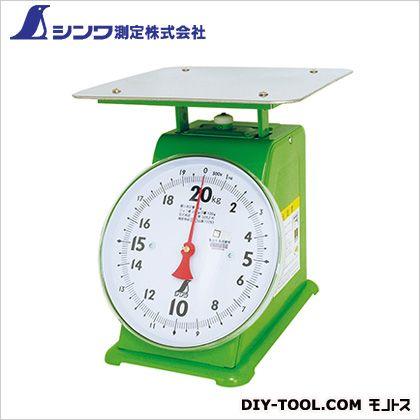 上皿自動秤  20kg 70093