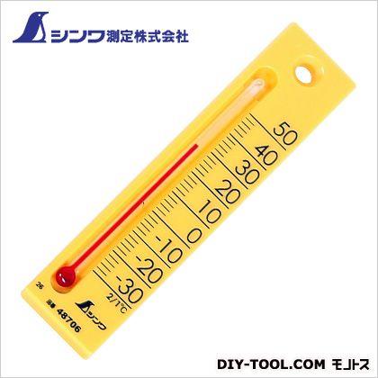 シンワ測定 温度計 プチサーモ スクエア イエロー 7×28×120mm 48706