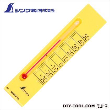 シンワ測定 温度計 プチサーモ スクエア イエロー 7×30×135mm 48716