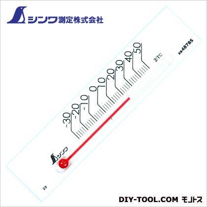 シンワ測定 温度計 プチサーモ スクエア ホワイト 7×30×135mm 48785
