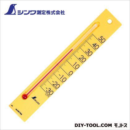 シンワ測定 温度計 プチサーモ スクエア イエロー 7×34×200mm 48796