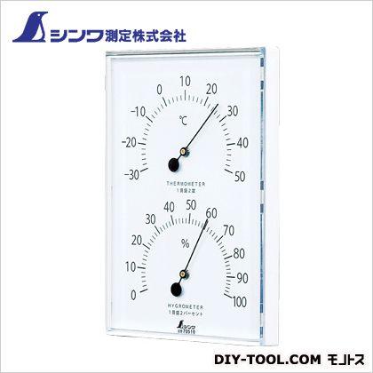 温湿度計 W-1 ホワイト 20×120×165mm 70510