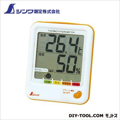 シンワ測定 デジタル温湿度計 D-1 熱中症対策 シトラスオレンジ 24×113×138mm 73055