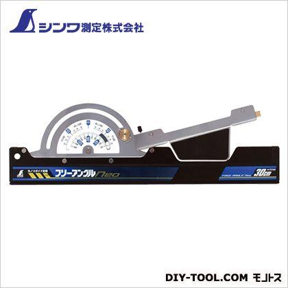 丸ノコガイド定規 フリーアングルNeo  20×142×465mm 73160