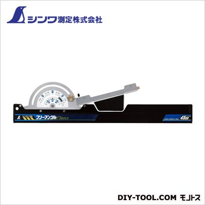 丸ノコガイド定規 フリーアングルNeo  20×142×615mm 73161