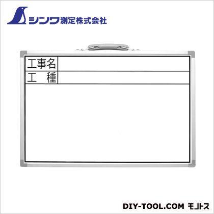 シンワ測定 ホワイトボード CSW  15×450×320mm 77366