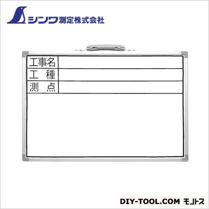 シンワ測定 ホワイトボード DSW  15×450×320mm 77367