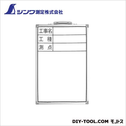 シンワ測定 ホワイトボード DSW-2  15×300×470mm 77368