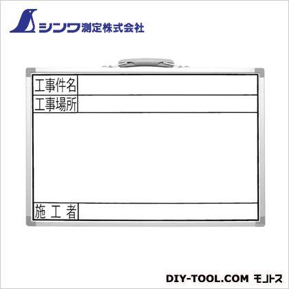 シンワ測定 ホワイトボード GSW  15×450×320mm 77369
