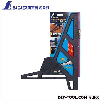 シンワ丸ノコガイド定規エルアングルフィット30cm ブラック 380×280×24mm 78052