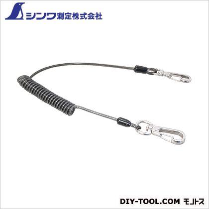 安全ワイヤーコード B  最大伸長1,300~1,500mm 80891  個