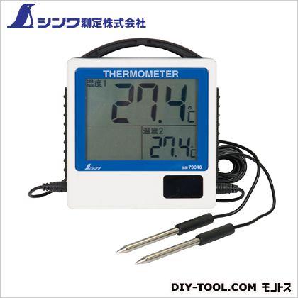 デジタル温度計 G-2  129×117×24.5mm 73046  個