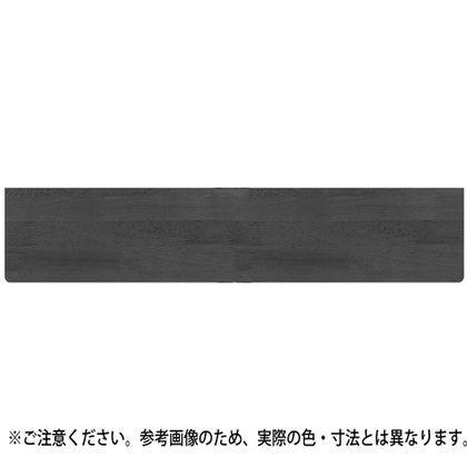 集成材棚板B形 アイボリ 150×900 TG-100