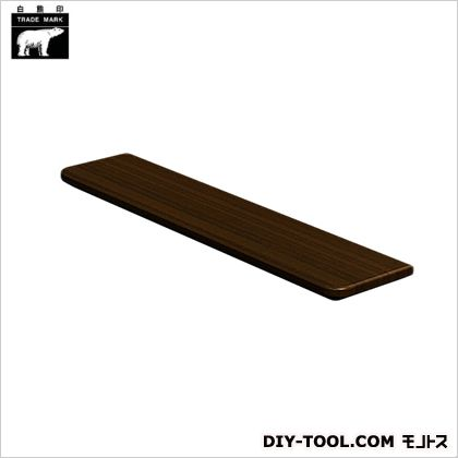 集成材棚板C形 ダークオーク 110×450mm TG-102