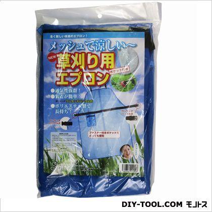 斎藤撚糸 メッシュ 草刈用エプロン  フリー