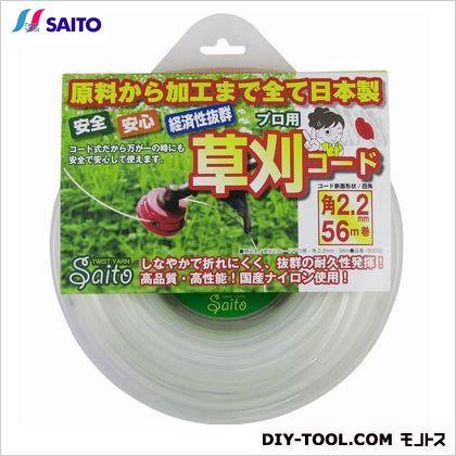 草刈コード レギュラー 四角2.2mm   56m