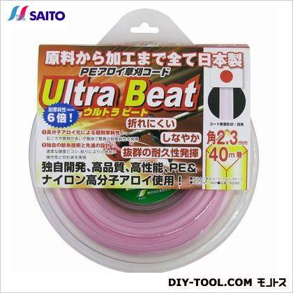 草刈コード ウルトラビート 四角2.3mm (40m)