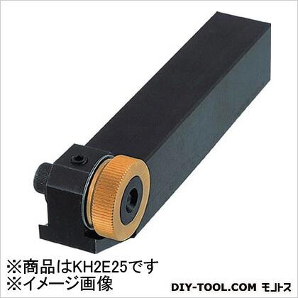 転造ローレットホルダーE型(キワ加工アヤ目用)   KH2E25