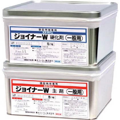 水中硬化型充填目地材エスダインジョイナーW夏用10kgセット (JWNATU10) 1S