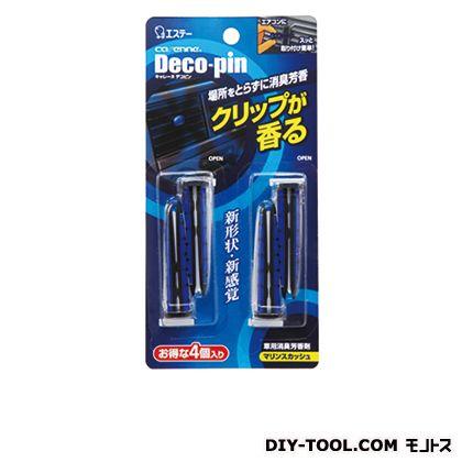 キャレーヌ・デコピン(車用芳香消臭剤) マリンスカッシュ (C-88)