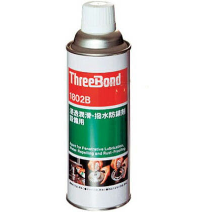 スリールーセン(潤滑防錆剤)  420ml TB1802B
