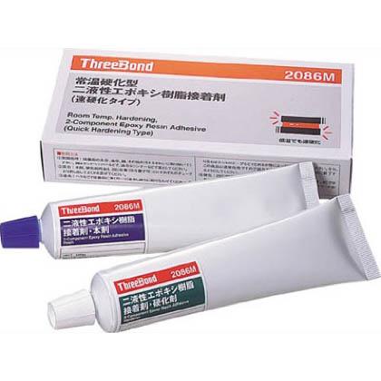 速硬化エポキシ系接着剤 200gセット   TB2086M