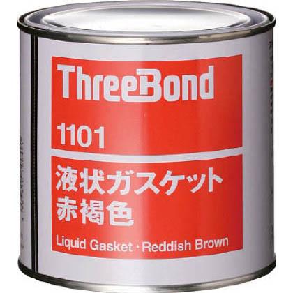 液状ガスケット(樹脂・ゴム系タイプ) 赤褐色 1kg TB11011(TB1101-1 1 缶