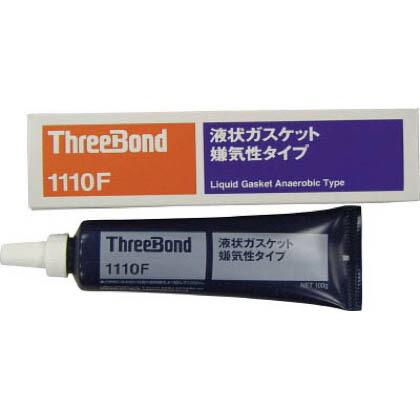 液状ガスケット(樹脂・ゴム系タイプ) クリーム色 100g TB1110F(TB1110F-100 1 本