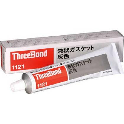 液状ガスケット(樹脂・ゴム系タイプ) 灰色 200g (TB11212(TB1121-200) 1本